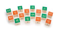 Korean building blocks Numbers 1 10, Korean Design, Alphabet Blocks, Greek Alphabet, Block Craft, Japanese Characters, Korean Language, Words, English Translation