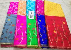 CityFashions is the one stop to Buy or Customise sarees,blouse,Designery Blouses,one gram gold,kids lehangas for more details whatsapp on 9703713779 Satin Saree, Chiffon Saree, Silk Sarees, Brand Collection, Saree Collection, India Fashion, City Fashion, Kota Sarees, South Indian Sarees