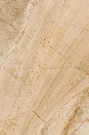 Alpine Stone Porcelain Tile 1 89 Flooring Pinterest