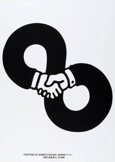 Posters of Shigeo Fukuda - Mitumura – Results – Search Objects – eMuseum Crea Design, Clever Advertising, Anniversary Logo, Simple Illustration, Great Logos, Studio Logo, Grafik Design, Creative Logo, Graphic Design Typography