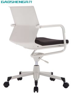 7 best office chairs images desk chairs office chairs office rh pinterest com