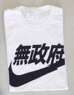 t-shirt japanese japan china chinese nike nike japan nike running shoes chinese fashion shirt