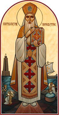 St. Peter, 17th Pope of Alexandria and the seal of the martyrs. by Guirguis T Boktor.