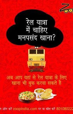 order food for train journey #wattpad #general-fiction