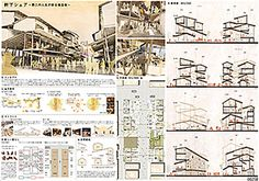「軒下シェア ─ 第二の人生が彩る商店街 ─」 Concept Board Architecture, Architecture Presentation Board, Architecture Plan, Architecture Graphics, Architecture Drawings, Japan Design, Architect Sketchbook, Composition Design, Urban Planning