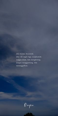 Ali Bin Abi Thalib, Self Reminder, Quotes Indonesia, My Mood, Doa, Mood Quotes, Caption, Quote Of The Day, Qoutes