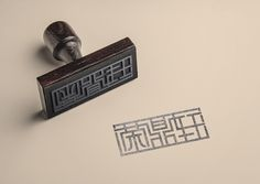 Rong Ding Xuan Branding Design / 荣鼎轩品牌设计 on Behance