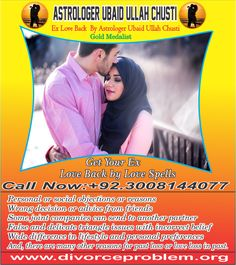 Get ex-love back with the help of the upayas that effectively work in the positive direction. So by consulting with Guru ji you will get Remedies for Get Ex Love Back. Ex Love, Love Problems, Magic Spells, Problem And Solution, Amulets, Relationship Problems, Black Magic, Love And Marriage, Helping People