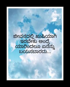 Inspirational Good Night Messages, Buddha Quotes Inspirational, Best Motivational Quotes, Motivational Quotes For Life, Positive Quotes, Best Quotes, Life Lesson Quotes, Life Lessons, Life Quotes