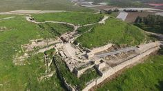 Ancient city gate and shrine from Hebrew Bible uncovered | Fox News