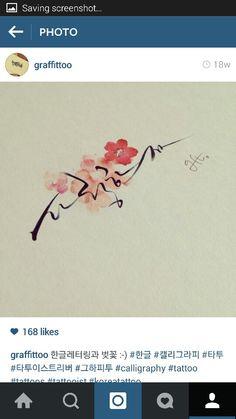 Calligraphy + flowers