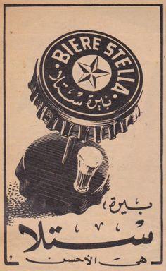 Stella beer ad 1951 Egypt