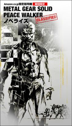 Yoji Shinkawa travaille sur la version collector japonaise de Ground Zeroes