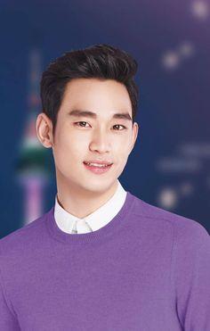 Hanhoo #KimSooHyun #김수현