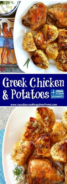 Greek Chicken and Potatoes In our home we like to eat Greek food at least once a week. This is the fastest version of a traditional home cooked Greek meal, there is no BBQ or Kabobs involved here. Just one baking pan, and a few ingredients that you're sur Chicken Marinade Recipes, Yummy Chicken Recipes, Fun Easy Recipes, Quick Dinner Recipes, Easy Meals, Healthy Recipes, Cheap Meals, Budget Recipes, Amazing Recipes