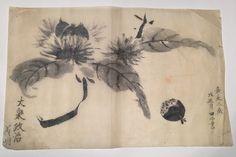Japanese Edo period sumi-ink painting depicting chestnuts drawn on January 4th 1851 by 大泉政治 • 義明 Ōizumi Masaji • Yoshiäki.  Left writing: 大泉政治 •  義明 Ōizumi Masaji • Yoshiäki  Right writing: 嘉永三年戌正月四日書之 Drawn January 4th 1851  [嘉永 / Kaei era, starting in 1848] [三年戌 / san-nen inu/ 3rd year (year of the dog)] [正月 / shōgatsu / January] [四日 / yokka / 4th day] [書之 / sho kore / drew this (drawn)]  Size: 28.5 cm x 18.5 cm
