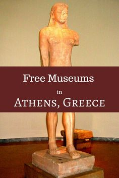 While visiting the Greek capital, you can take time out to visit the free museums in Athens.  You can also visit Athens' best museums during free admission days.