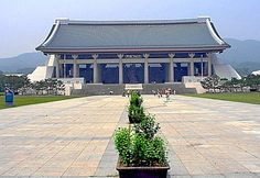 The Independence Hall of Korea       ( Korean: 독립기념관, 獨立紀念館 )