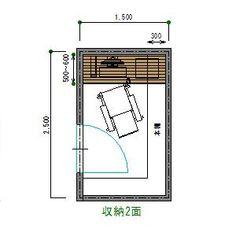 書斎のレイアウトと広さ Mini Office, Studio Setup, Home Studio, Floor Plans, Room, House Studio, Bedroom, Rooms, Floor Plan Drawing