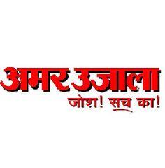 Buy Online - Newspaper (Amar-Ujala) at Buygrab.in