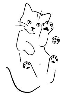 Graceful scratches (Cute Drawings): Feline scratches: cats, lions, tigers (Kittens, lions and tigers) Doodle Tattoo, Cat Tattoo, Doodle Art, Thread Painting, Gouache Painting, Gatos Cat, Cat Quilt, Cat Drawing, Wire Art