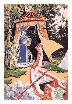P. Ershov. Konek-Gorbunok. Illustrator N. Raschektaev, 1958.. Н. Ращектаев, Конек-горбунок