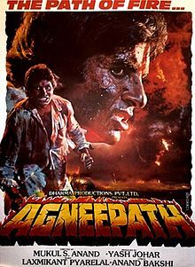 Agneepath 1990 Film Wikipedia In 2020 Hindi Movies Online