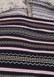 """Jeté de lit """"Savann"""" en coton biologique  Tailles : 180 x 260 cm Référence de l'article 49111"""
