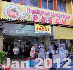 Uncle Koh Wanton Noodles in Tun Aminah JB. Johor Bahru, Noodles, Broadway Shows, Travel, Food, Macaroni, Viajes, Meals, Noodle