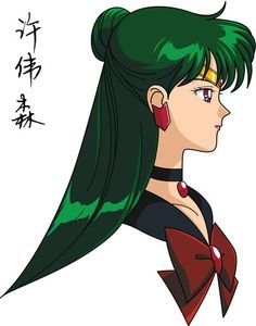 Sailor Pluto Face Anime Style by xuweisen on deviantART