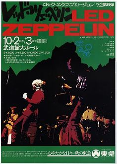 10 Wonderfully Retro Led Zeppelin Posters Every Rock Fan Will LOVE