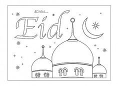 Print off this Eid poster and your child can decorate it and stick it on the wall! Colouring Pages, Kids Colouring, Fest Des Fastenbrechens, Muslim Eid, Ramadan Cards, Flower Pattern Drawing, Eid Mubarak Card, Eid Food, Ramadan Activities