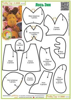 Other Patterns for kids toys Organic kids Products… Pretty Toys Patterns, Craft Patterns, Doll Patterns, Sewing Patterns, Sewing Toys, Sewing Crafts, Sewing Projects, Stuffed Animal Patterns, Diy Stuffed Animals