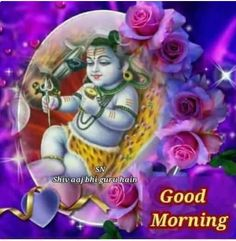 Good Morning Images, Good Morning Quotes, Happy Friendship Day Quotes, Good Morning Greetings, Sai Baba, Morning Wish, Lord Shiva, Hindi Quotes, Nostalgia