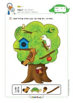 Cognitive Activities, Hidden Objects, Preschool Math, Family Guy, Teaching, Fictional Characters, Education, Fantasy Characters, Kindergarten Math