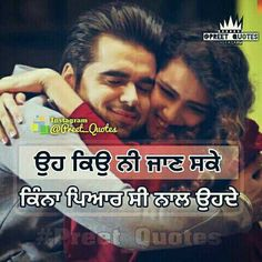 333 Best Punjabi Quotes Images Hindi Quotes Love Shayri Punjabi