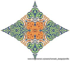 Clipart - Green, orange and blue diamond shaped Arabesque Design. Fotosearch - Search Clip Art, Illustration Murals, Drawings and Vector EPS Graphics Images Motifs Islamiques, Islamic Motifs, Islamic Patterns, Islamic Art, Border Pattern, Pattern Design, Decoupage, Arabesque Pattern, Iranian Art
