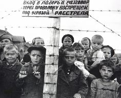 Soviet children, prisoners of 6th Finnish concentration camp in Petrozavodsk. During the occupation of Soviet Karelia Petrozavodsk Finns was established six camps for the maintenance of local Russian-speaking residents. The camp was located in the area №6 transshipment exchange, it held 7,000 people.