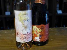 山梨で『ベルサイユのばら』ワインを発見! しかもすごく美味しくてビックリしたよ