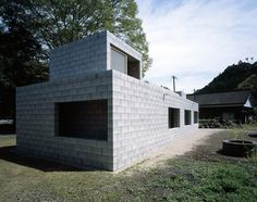 Casa Silenciosa Takao Shiot Oita An Concrete Stone Blocks