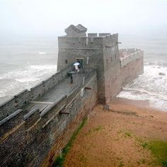 Google+ Where the Wall of China Ends