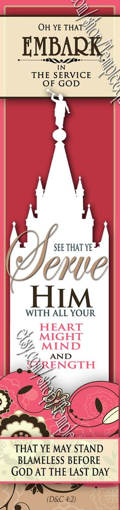 """PRINTABLES Bookmarks LDS YW Young Women 2015 Theme """"Embark in the Service of God"""" Five Large 2""""x8"""" Bookmarks per page. Matching Binder Covers, invites, handouts, calendars, etc.. Temple Art Design etsy.com/shop/TempleSquares"""