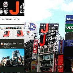 Sound Words, Times Square, It Works, Music, Travel, Life, Musica, Musik, Viajes