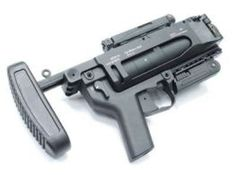 Guarder M320A1 40mm Gas Grenade Launcher.