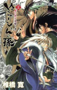 Nurarihyon No Mago Manga http://wootmanga.com/nurarihyon-no-mago/
