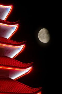 Photo Moon over Pagoda 1 by PI Photography and Fine Art - Delaware Photographer on 500px