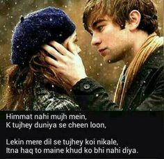 Father Quotes, New Quotes, Poetry Quotes, Hindi Quotes, Love Quotes, Yeh Hai Aashiqui, Love Shayri, Love Post, Crazy Life