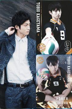 Kimura Tatsunari 🖤🖤🖤 Kuroo, Kenma, Kageyama, Haikyuu, Tatsunari Kimura, Volleyball Anime, Stage Play, Drawing Base, Japanese Men