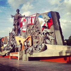 Liwasang Bonifacio Manila, Painting, Art, Art Background, Painting Art, Kunst, Paintings, Performing Arts, Painted Canvas