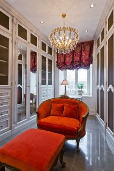 Austrian blinds is an extremely luxurious and splendid type of curtains. Austrian Blinds, Types Of Curtains, Luxury